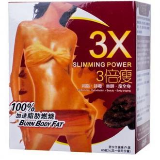 Капсуоы 3x Slimming Power 30 шт. – купить по цене 2900 руб. в интернет-магазине pohudela.net