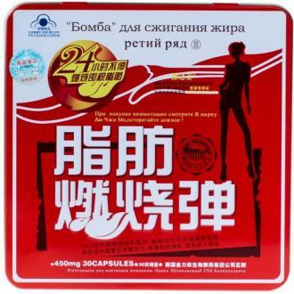 Бомба для сжигания жира Третий ряд 30 табл. – купить по цене 2630 руб. в интернет-магазине pohudela.net