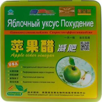Ябпочный уксус для похудения 30 табл. – купить по цене 2440 руб. в интернет-магазине pohudela.net