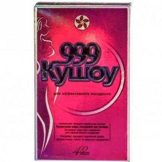 Капсулы 999 Кушоу 40 шт. – купить по цене 2300 руб. в интернет-магазине pohudela.net