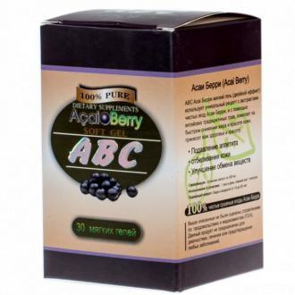 Acai Berry (жевательные таблетки) 30 штук – купить по цене 2200 руб. в интернет-магазине pohudela.net