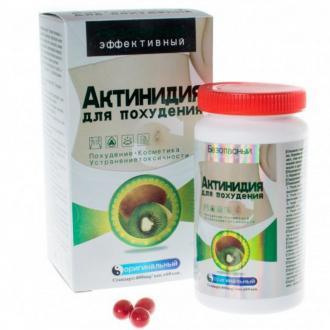 Актинидия (капсулы для похудения) 60 шт. – купить по цене 2400 руб. в интернет-магазине pohudela.net