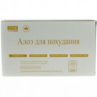Капсулы Алоэ для похудения 36 шт. – купить по цене 2550 руб. в интернет-магазине pohudela.net