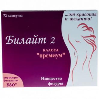 Билайт B-Lite (таблетки для похудения) 1 упаковка 72 табл. – купить по цене 2950 руб. в интернет-магазине pohudela.net