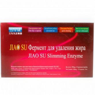 Капсулы Фермент для удаления жира Jiao Su 36 капс. – купить по цене 2400 руб. в интернет-магазине pohudela.net