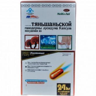 Травяной препарат для похудения Тяньшанская Ганодерма 60 капс. – купить по цене 2900 руб. в интернет-магазине pohudela.net