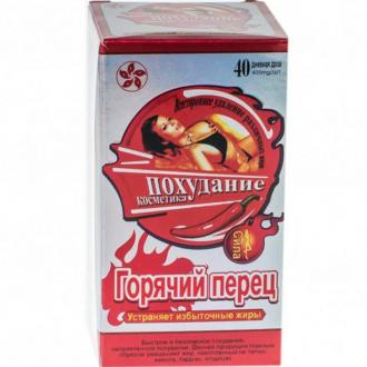 Горячий перец (натуральный препарат для похудения) 40 капс. – купить по цене 2400 руб. в интернет-магазине pohudela.net