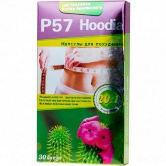 P57 Hoodia (китайские капсулы для похудения) 30 шт. – купить по цене 2230 руб. в интернет-магазине pohudela.net