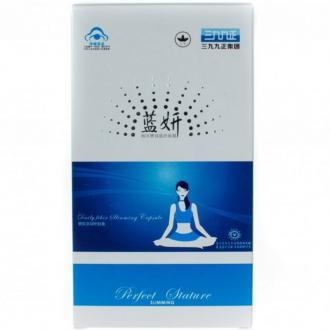 Perfect Stature (капсулы для снижения массы тела) 36 шт. – купить по цене 2550 руб. в интернет-магазине pohudela.net