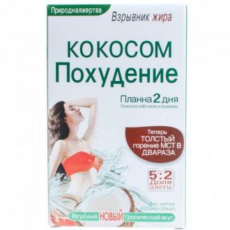 Капсулы Похудение с кокосом (Взрывник жира) 30 штук – купить по цене 2340 руб. в интернет-магазине pohudela.net