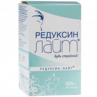 Препарат для похудения Редуксин Лайт 90 капс. – купить по цене 2250 руб. в интернет-магазине pohudela.net
