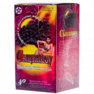 Сыцзишоу (капсулы для похудения) 40 штук – купить по цене 2400 руб. в интернет-магазине pohudela.net