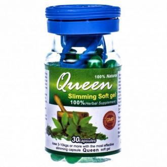 Queen (гелевые таблетки для похудения) 30 шт. – купить по цене 1940 руб. в интернет-магазине pohudela.net