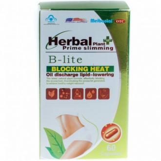 Китайский препарат для похудения Травяное растение (Herbal Plant) 60 капс. – купить по цене 2900 руб. в интернет-магазине pohudela.net