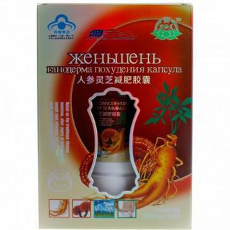 Капсулы Женьшень Ганодерма 60 шт. – купить по цене 2910 руб. в интернет-магазине pohudela.net