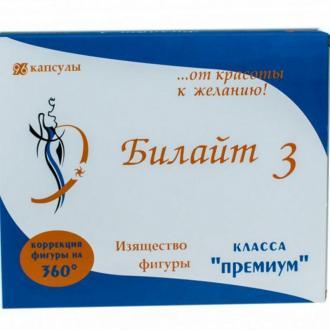 Билайт B-Lite-3 Премиум таблетки для похудения 1 упаковка 96 шт. – купить по цене 3100 руб. в интернет-магазине pohudela.net