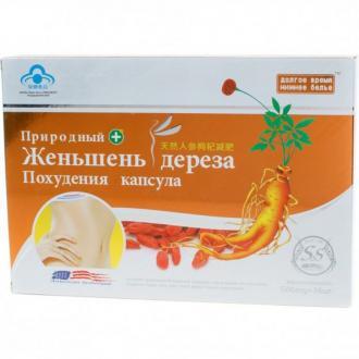 Женьшень Дереза (натуральный препарат для похудения) 36 капс. – купить по цене 2240 руб. в интернет-магазине pohudela.net